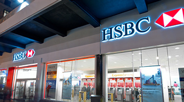 HSBC - Principle brand implementation client